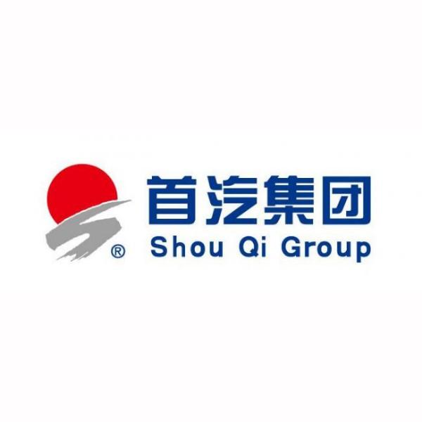 北京首汽(集團)股份有限公司