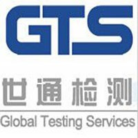 上海世通檢測有限公司
