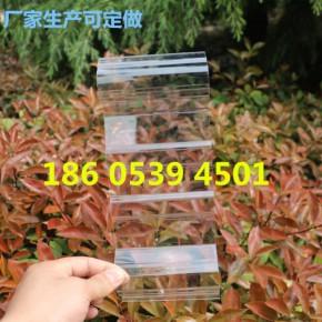 专业生产840型透明瓦0.1mm透明玻璃钢采光瓦