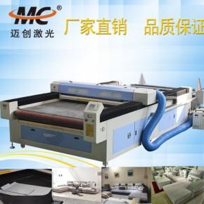 沙发布料裁剪机 激光切割机