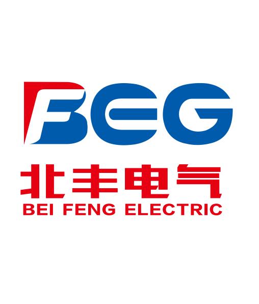 浙江北豐電氣有限公司