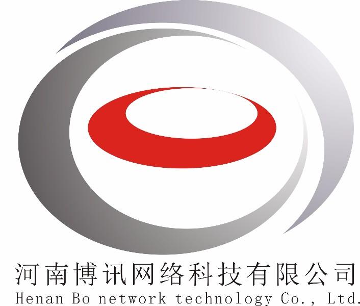 河南博訊網絡科技有限公司