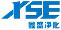 广州鑫盛净化设备有限公司