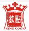桂林钦点纸业有限责任公司