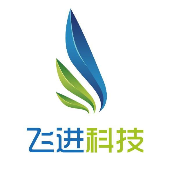 廣州飛進信息科技有限公司