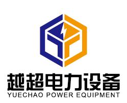 武漢越超電力設備制造有限公司
