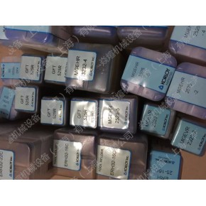 CNMG0904韩国特固克刀具 焱煊机械正品