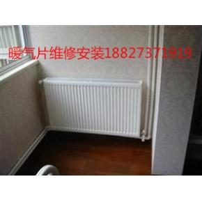 武汉暖气安装|暖气漏水维修|暖气水管道改造