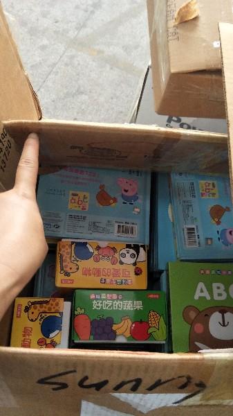 深圳市展宏国际货运代理有限公司