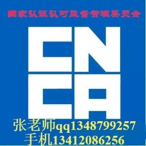 廣州圣問技術服務有限公司