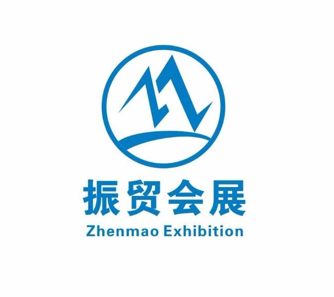上海振贸会展有限公司