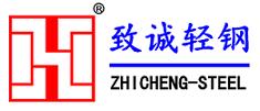 深圳市致诚轻钢组合房有限公司