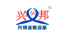 河南兴邦机器人有限公司