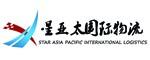 云南星亞太國際進出口貿易有限公司