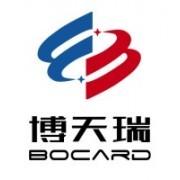 深圳市博天瑞智能卡有限公司