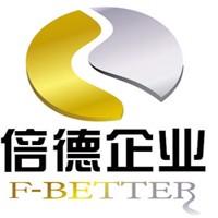 廣州市倍德企業管理有限公司