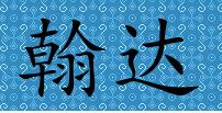 东莞商标注册公司