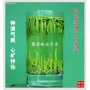 江西名茶 峡谷春 婺源深山牙圣绿茶
