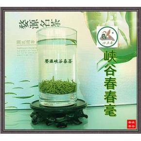 江西绿茶 峡谷春 婺源深山春毫绿茶
