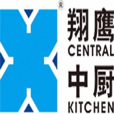 浙江翔鷹中央廚房設備有限公司