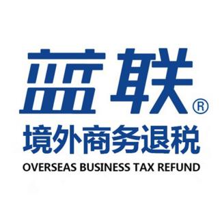 廣州藍聯財務有限公司