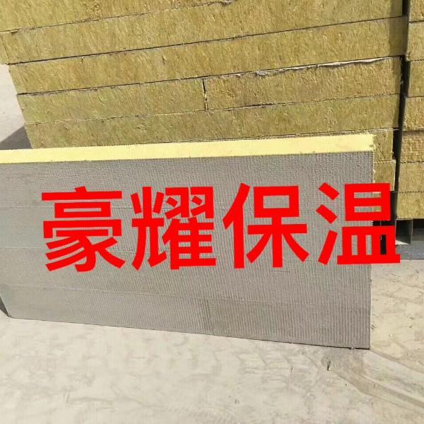 廊坊豪耀保溫材料銷售有限公司