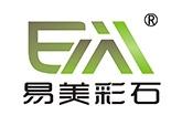 上海異美景觀科技有限公司