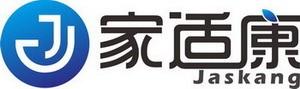 深圳市深研科技有限公司