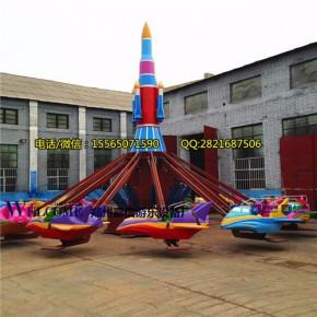 精致美观的儿童游乐设备自控飞机