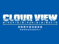 鄭州云景數字科技有限公司