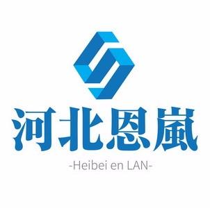 石家莊市禹王防水保溫工程公司