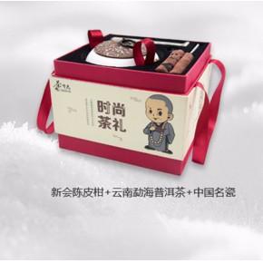 企业送礼就送珠海茶师兄时尚茶礼品柑普茶