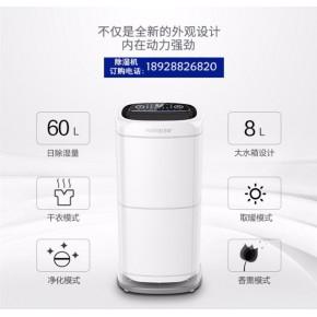 廣州百奧抽濕機 PD602AR