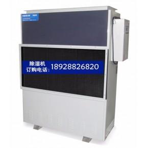 CGF20/SN 百奧木材-茶葉-食品-肉類加溫烘干抽濕機