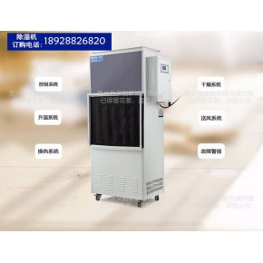 百奧加溫抽濕機 CGF7.0 SN