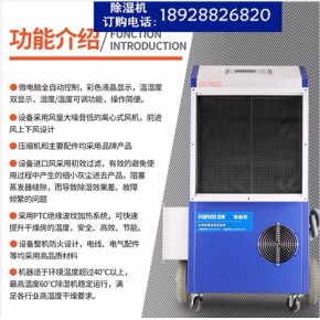 百奧抽濕機 CGF3.0 SN