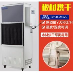 百奧CGF10/SN加溫抽濕機