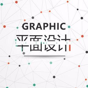 广州方圆广告传媒有限公司