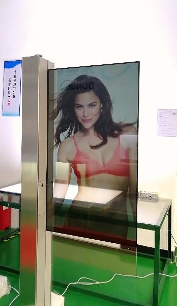 49寸透明液晶广告机