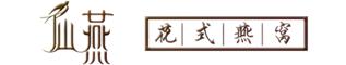 寧波仙燕生物科技有限公司