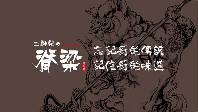安徽香信信息科技有限公司