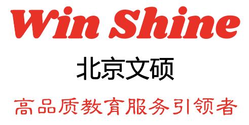 北京文碩碩博教育科技有限公司