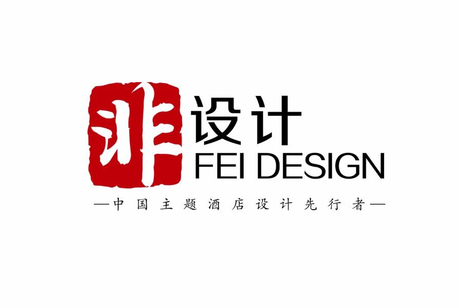 北京睿智博成室內設計有限公司