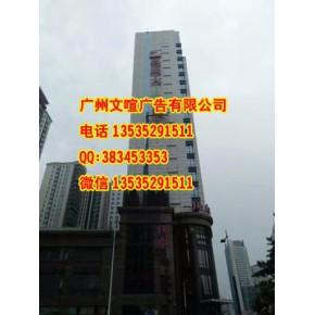 广州专业户外广告制作楼顶广告制作大型广告楼体广告
