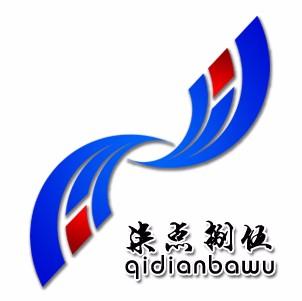 上海閎祁供應鏈管理有限公司