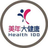 珠海美年大健康健康管理有限公司灣仔門診部