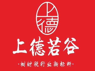 莆田上德若谷企業管理有限公司