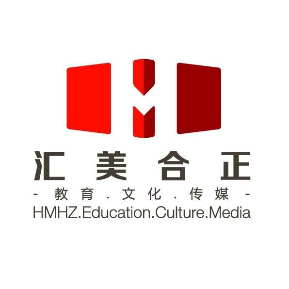 山東匯美合正教育咨詢有限公司