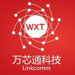 深圳市萬芯通科技有限公司logo
