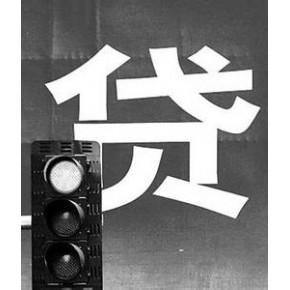 青山快借(借贷交流中心)